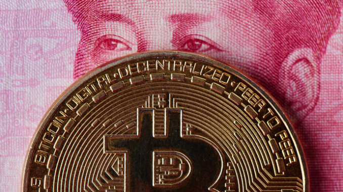Bitcoin not legally protected asset