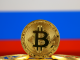 Russia's Finance Ministry is not banning crypto altogether