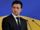 Ukrainian President sends crypto bill back to parliament